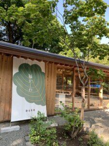 北海道神宮の神宮茶屋の外観です。