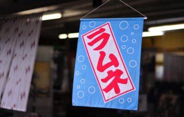 江ノ島はアクセス抜群!誰でも1日楽しめるオススメの場所!